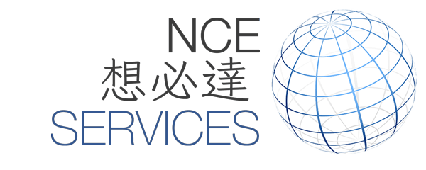 NCE-Services-2019_FINAL_small